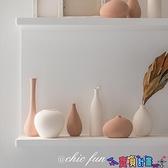 擺件 fun*素胚北歐陶瓷花瓶擺件客廳插花復古陶土小干花裝飾 寶貝計畫