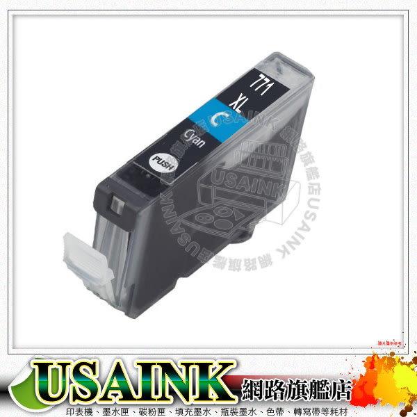 USAINK☆CANON CLI-771XL C 藍色相容墨水匣 適用:MG5770/MG6870/MG7770/770XL/771XL
