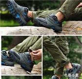 登山鞋  男士戶外徒步旅遊鞋防滑休閒登山鞋鞋  BQ573『毛菇小象』