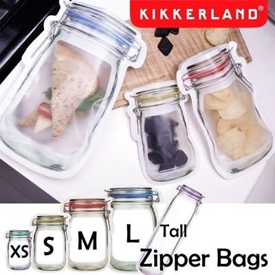 美國Kikkerland Zipper Bags 梅森瓶造型立體密封袋夾鏈袋/食物儲存袋- [原廠正品]