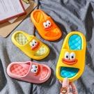 兒童涼拖鞋夏男童卡通室內防滑軟底洗澡寶寶拖鞋【淘夢屋】