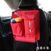汽車置物袋車用座椅后背掛袋車載椅背收納箱雜物儲物包 ys5953『毛菇小象』