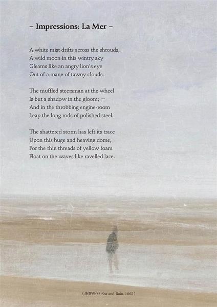 我能從詩人,變成一首詩:王爾德詩選II(中英對照版)