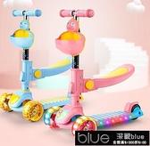 兒童滑板車 滑板車兒童1-2-3-6歲5三合一可坐寶寶踏板幼兒小孩單腳溜溜滑滑車