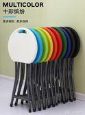 折疊椅子凳子便攜家用餐椅現代簡約靠背椅時尚創意圓凳椅子電腦椅- 美斯特精品 YYJ