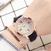 女士手錶防水時尚新款韓版簡約皮帶夜光潮流水鑽時裝石英女錶 城市玩家
