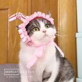 貓頭飾小色貓 吸貓頭套 搞怪寵物貓咪狗狗變裝頭飾可愛搞笑帽子吸貓發箍