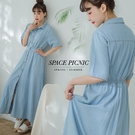 短袖 洋裝 Space Picnic|單寧縮腰短袖洋裝(現+預)【C20053018】