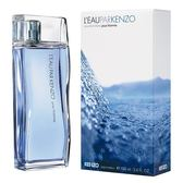Kenzo Pour Homme 風之戀男香 100ml 【5295 我愛購物】