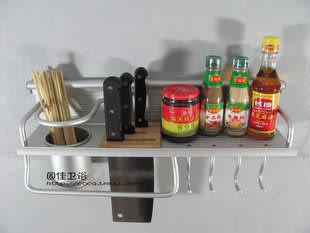 特價 太空鋁廚房掛件 置物架 50CM