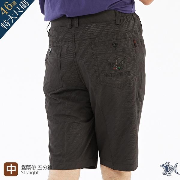 【NST Jeans】衝浪風 黑銀印花 鬆緊帶五分短褲(中腰) 398(25930) 台製 特大碼46腰
