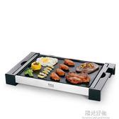 電燒烤爐韓式家用不黏電烤爐無煙烤肉機電烤盤鐵板燒烤肉鍋220V 全館9折igo