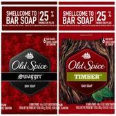 美國原裝Old Spice香水皂-Timber木香*8+Swagger搖擺*8