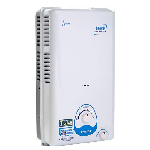 含原廠基本安裝 和成HCG 熱水器 平衡式水盤純銅水箱屋外型熱水器10L GH523Q(天然瓦斯)