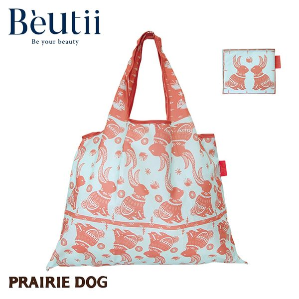 日本 Prairie Dog 設計包 窗花兔 日本插畫家 精心設計 方便攜帶 收納方便 雙層布料 提升耐用度