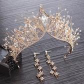 新娘結婚頭飾皇冠耳環大氣超仙公主白婚紗配飾品巴洛克王冠發飾女 至簡元素