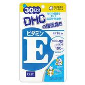日本 DHC 蝶翠詩 維他命E 30日(30粒)◆86小舖 ◆ 公司貨