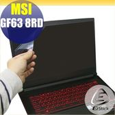 【Ezstick】MSI GF63 8RD 靜電式筆電LCD液晶螢幕貼 (可選鏡面或霧面)