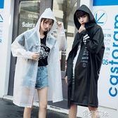 旅行透明雨衣女成人外套韓國時尚男長款潮牌戶外徒步雨披單人便攜 港仔會社