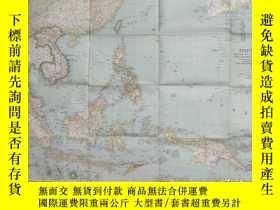 二手書博民逛書店National罕見Geographic國家地理雜誌地圖系列之1944年10月 Southeast Asia an
