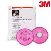 【醫碩科技】3M 2097 P100級有機異味濾棉 適用3M防毒口罩 可搭配3M-502濾蓋