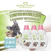 【南紡購物中心】【GBPH】好寶貝除臭防螨布質專用洗潔精1200mL-3入組