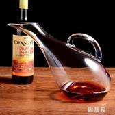 紅酒醒酒器家用歐式創意個性天鵝葡萄酒分酒壺帶把快速白酒倒酒器 ZJ1318 【雅居屋】