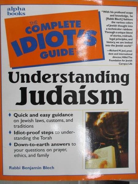 【書寶二手書T2/原文書_YAK】The Complete Idiot s Guide to-Understanding Judaism