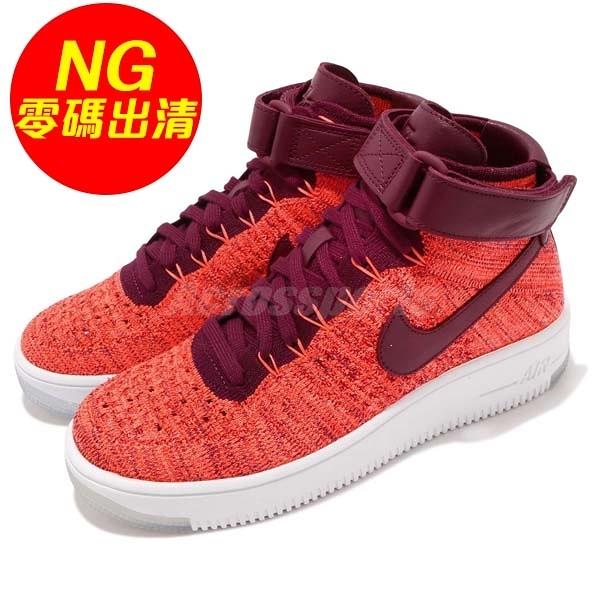 【US5.5-NG出清】Nike AF1 Ultra Flyknit Air Force 1 冰底色差 紅 白 編織 女鞋【ACS】