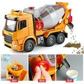模型玩具 兒童混泥土工程車水泥車罐車水泥攪拌車模型大號玩具吊車聲光男孩 城市科技