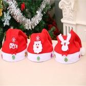 兒童聖誕帽 毛絨絨的聖誕帽 小孩 聖誕節派對 可愛造型聖誕帽 聖誕老人 聖誕節 88248