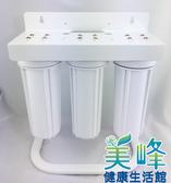 烤漆腳架三道式淨水器,水族/飲水機/淨水器前置過濾三胞胎,不含濾心配件(2分),1050元1組