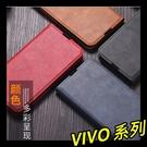 【萌萌噠】VIVO X60 X60 pro 復古商務錢包款 全包防摔軟殼 超薄側翻皮套 可插卡支架 手機殼 手機套
