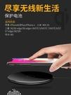 iphonex無線充電器iphone蘋果X小米專用原裝三星S8手機8plus『新年禮物』