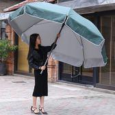 戶外遮陽傘大號廣告傘印刷大雨傘擺攤傘太陽傘圓防雨防曬折疊-享家生活館 IGO