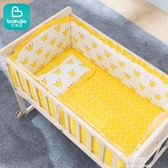 搖籃嬰兒床實木寶寶床可折疊多功能bb新生兒童拼接大床無漆小搖床igo      易家樂