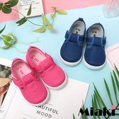 童鞋.夏季時尚透氣休閒鞋