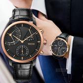 TAYLOR 時尚前衛健康管理智能藍牙腕錶 TL-LD-15007A3 熱賣中!