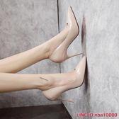 高跟鞋8cm裸色小清新高跟鞋女新款韓版百搭細跟少女淺口尖頭單鞋春 年終狂歡