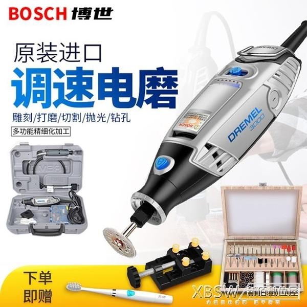 博世琢美電磨機小型手持打磨拋光玉石工具微型電鉆3000『新佰數位屋』