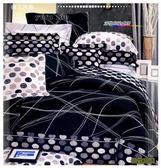 雙人【薄被套+薄床包】(5*6.2尺)/高級四件式100%純棉雙人『獨特魅力』黑色☆*╮