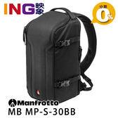 【24期0利率】Manfrotto MB MP-S-30BB 大師級彈弓手後背包 SLING 30 正成公司貨 相機包