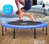 蹦蹦床成人健身房家用兒童室內蹦床摺疊增高彈跳床運動器跳床QM 藍嵐