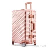 行李箱ins網紅女密碼皮箱子旅行箱24鋁框拉桿箱男萬向輪韓版20寸 創時代3c館 YJT
