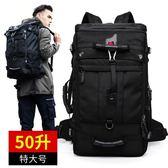 男士後背包戶外運動登山包男輕便旅游旅行包多功能背包大容量書包
