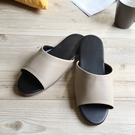 台灣製造-簡約系列-純色皮質室內拖鞋 - 巴黎米