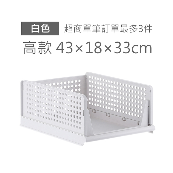 【高款】台灣現貨 衣物抽取式 收納籃 衣櫃收納盒 抽屜收納櫃 收納箱 置物架 衣服收納 層架