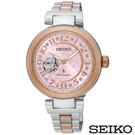 SEIKO 精工 LUKIA SSA828J1 (4R38-01L0P) 鏤空 時尚 機械 女錶/雙色/33.9mm
