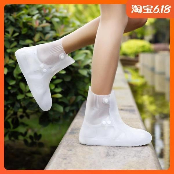 尺寸超過45公分請下宅配日式外出雨鞋套下雨透明雨鞋男女加厚底耐磨成人防水雨天防滑雨鞋