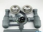 廚房不銹鋼水槽雙槽下水器水管洗菜盆雙盆下水管YYJ(快速出貨)